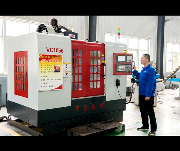 VC-1056立式加工中心