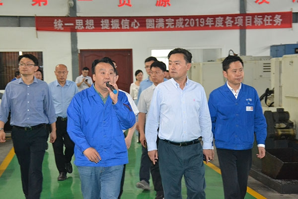 国家开发银行河南省分行领导 20190515